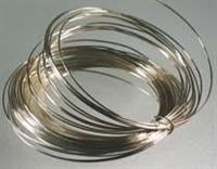 zilverdraad 0.4 mm